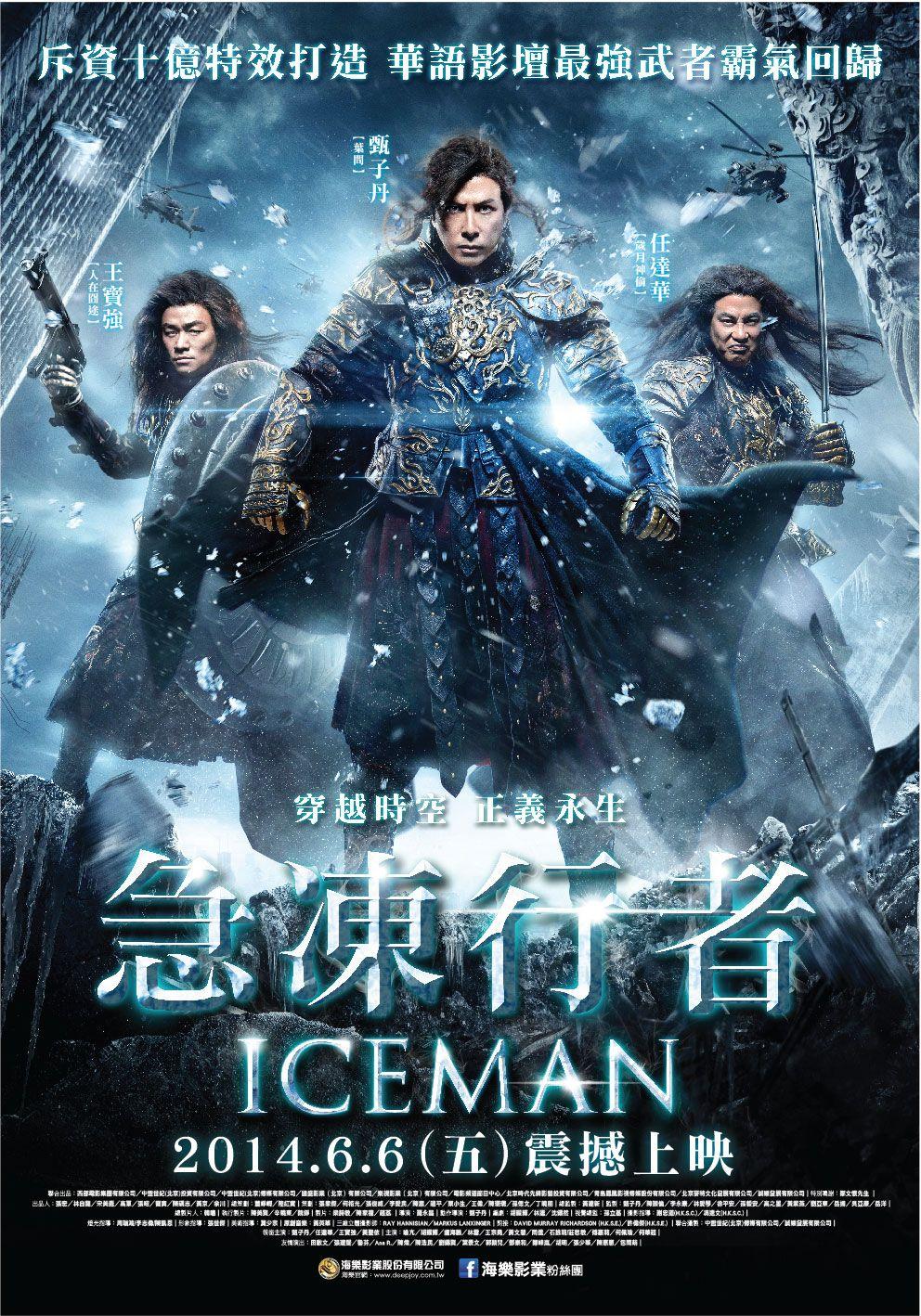 Iceman (2014) en vostfr